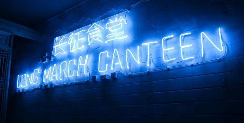 Foto: Long March Canteen