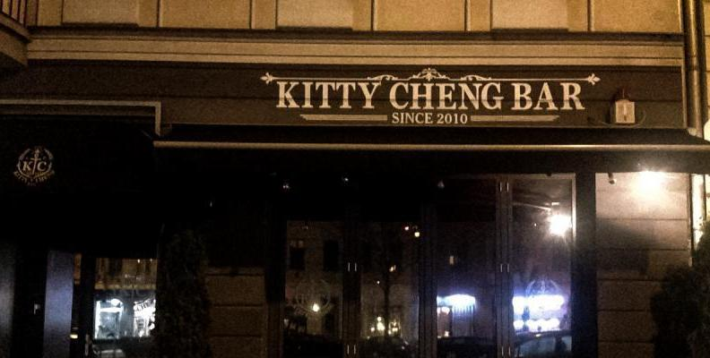 Kitty Cheng Bar After Work Top10berlin