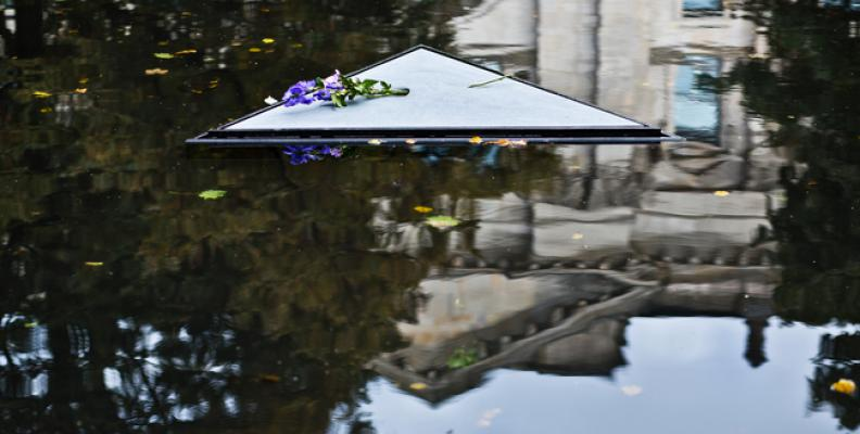 Photo: detail from Sinti and Roma Memorial