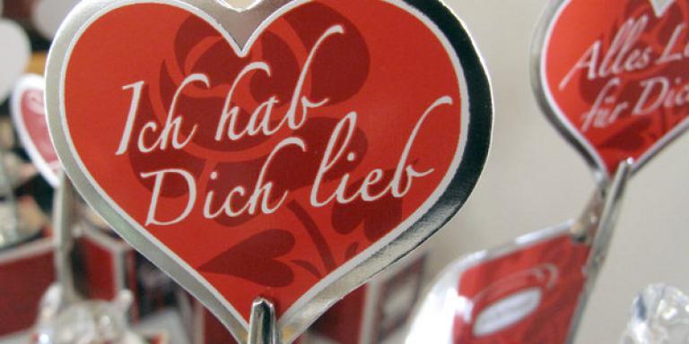Valentinstag geschenk top 10